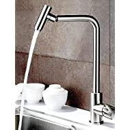 SY Contemporary Concise One Hole Chrome Finish Pullout Small Kitchen Faucet