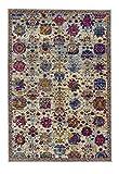 Catania 6906 181 004 mehrfarbig ein Markenteppich von Astra in 4 Grössen, 9 bunte Designs, Brücke, Teppich, Läufer. Elegant, modernes orientalisches florales Muster, pflegeleicht, weich, antistatisch, fussbodenheizungsgeeignet(80 x 150 cm)