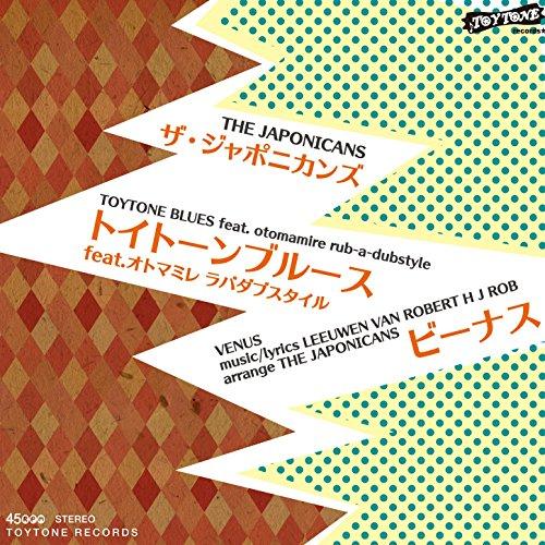 Toytone Blues (feat. otomamire rub-a-dubstyle)