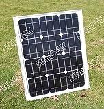 SUNDELY� 30W 12V Monocrystalline Solar Panel Kit for Camping Boating Motorhome Caravan + 5 Meter Cable & Alligator Clips