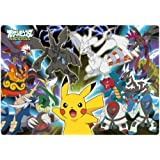 Power MC-60-909 to overflowing Pokemon Best Wishes Child Puzzle 60 pieces (japan import)