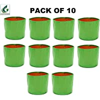 voolex Terrace Gardening HDPE Grow Bags for Vegetable Plants (12x12-inch/30X 30 cm) - Pack of 10