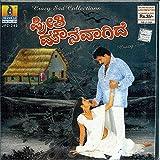 Preethi-Mounavaagidhe