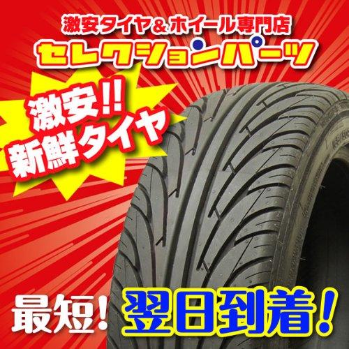 Nankang Ultra Sport NS-2-275/40/R19 101Y - E/C/71 - Pneu été