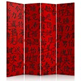 Il paravento stampato su telo,il divisorio decorativo per locali, unilaterale, a 4 parti (145x180 cm), SCRITTURA GIAPPONESE, ROSSO, NERO