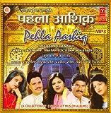 Pehla Aashiq (Muqabla - E - Qawwali)