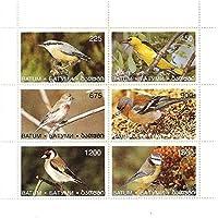 Uccello francobolli 6 valori in una mint never hinged foglio di francobolli da Batumi - Francobolli Uccelli