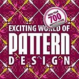 Pattern Design (Design Cube Series)