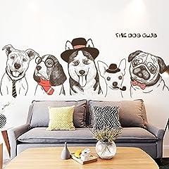 Idea Regalo - Adesivi murali per pet shop, Cani di dipinti a mano personalizzati adesivi da parete decorazioni cameretta bambini creativi-A 100x60cm(39x24inch)c