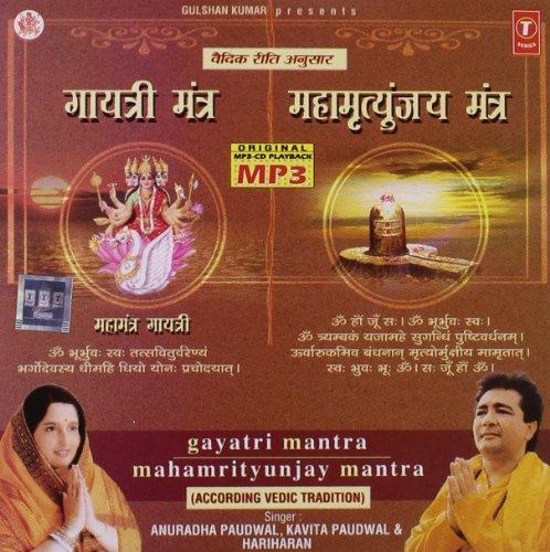 Gayatri Mantra - Mahamrityunjay Mantra