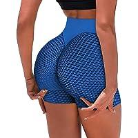 SAITI Sports Shorts for Women High Waisted Gym Shorts Scrunch Butt Hot Pants Booty Shorts