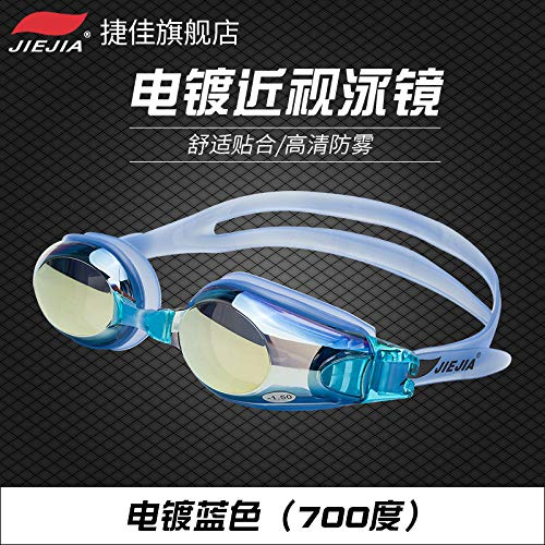 jsauwi Swim Goggles Swimming Goggles Adult  Goggles HD Anti-Fog and UV Protection, 700° Blue -