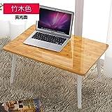 JINSHENG - Computer, Schreibtisch, kleine rezeption, Laptop klapptisch, Student Bett Lernen Tabelle,Der Himmel IST Blau,60 × 40 × 28