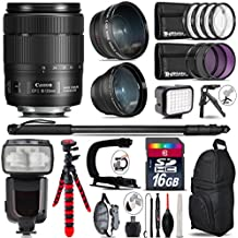 Canon 18-135mm Is USM Lens + Pro Flash + 0.43X Wide Angle Lens + 2.2X Telephoto Lens + LED Kit + Video Stabilizing Handle + UV-CPL-FLD Filters + Macro Filter Kit - International Version