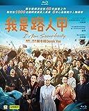I Am Somebody (2015) [Edizione: Hong Kong]
