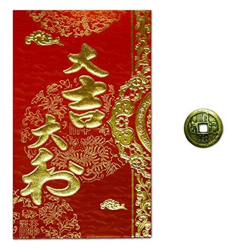 rent Etwas Finden Verschiedene Chinesische Glück und Reichtum Antik 25mm Kupfer Münze und Umschlag ()