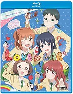 Love Lab: Complete Collection [Edizione: Francia]