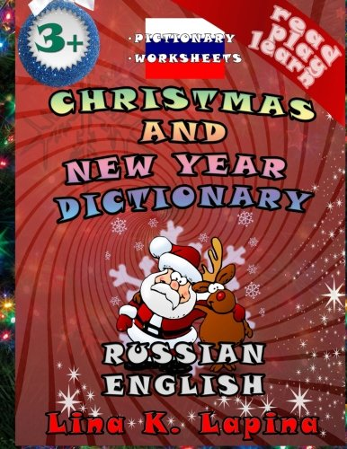 Christmas and New Year (Russian - English Pictionary): Learn easy Russian for Kids