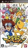 Digimon Adventure (japan import)