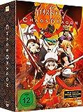 Chaos Dragon - Episode 01-04 (im Sammelschuber)
