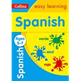 Spanish Ages 5-7: easy Spanish practice for year 1 and year 2 (Collins Easy Learning Primary Languages)