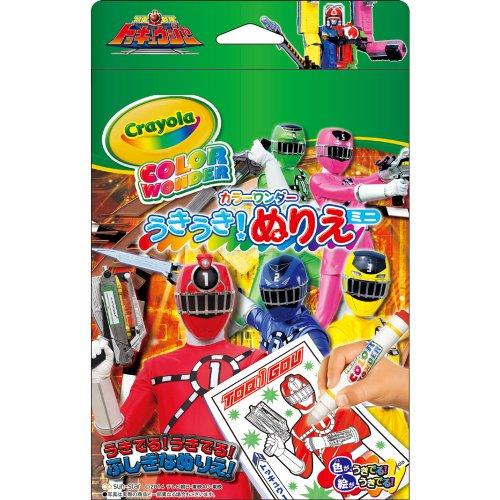 Exhilarating Coloring Mini Color Wonder ressha sentai toqger by Star Stationery (Color Wonder Mini)