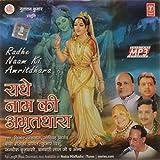 Radhe Naam Ki Amritdhara