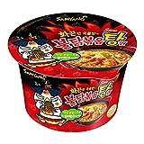 #8: Samyang Fire Chicken Stew Bowl 120g*2