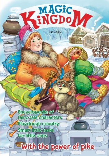 book-for-kids-magic-kingdom-issue-2-fairy-tale-with-the-power-of-pike-fun-tasks-for-children-little-