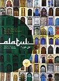 Image de Alatul!. Iniciación a la lengua árabe