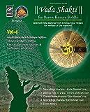 #4: Veda Shakti Vol-4