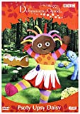 In the Night Garden, The [DVD] [Region 2] (IMPORT) (No English version)