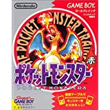 Pocket Monsters Red/Pokemon Red (Japanese Import Game) [Game Boy] by Nintendo