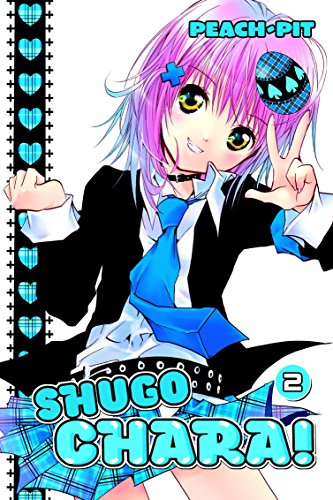 Shugo Chara! 2