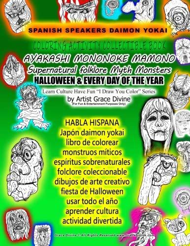 (HABLA HISPANA Japón daimon yokai libro de colorear monstruos míticos espíritus sobrenaturales folclore coleccionable dibujos de arte creativo fiesta ... You Color? Series  by Artist Grace Divine)