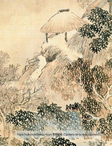Papel Tradicional Genkou Youshi – Cuaderno de Escritura Japonesa: Cuaderno 21.59 x 27.94 cm con papel Genko Yoshi, 120 páginas para escribir redacciones y sakubun