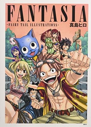 Mashima Hiro Works - Fairy Tail Illustrations - FANTASIA Art Book (Fairy Tail Illustrations - FANTASIA)