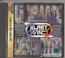 Blast Wind [Japan Import]