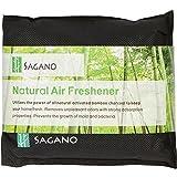Mejor Bolsa de Carbón Activado Eliminador de Olor by Sagano - El Mejor Ambientador Natural que Absorbe Olor - Ambientador para Coche y Pet Bolsa de Olores - 200 g