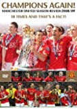 Manchester United - End Of Season Review 2008-2009 [DVD] [2008]