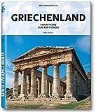Weltarchitektur - Griechenland - Henri Stierlin
