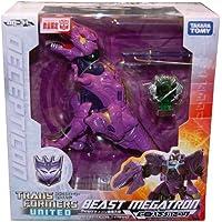 Transformer Un31 Tf United Beast Megatron Takara Tomy Figure [Toy] (japan import)