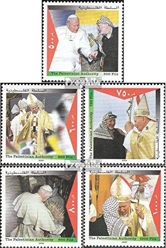 palestina-autonomiegebiet-148-152-completaproblema-2000-visita-papa-john-francobolli-