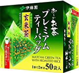 Itoen Genmaicha (Brown Rice Tea) Matcha Blend Premium Bag 2.3g Pack of 50