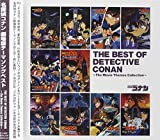 The Best of Detective Conan: the Movie Themes Collection