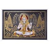 Bild Shiva 33 x 48 cm Gottheit Hinduismus Kunstdruck Plakat