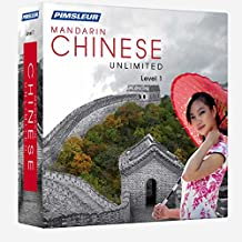 Pimsleur Mandarin Chinese Unlimited, Level 1 (Pimsleur Unlimited)