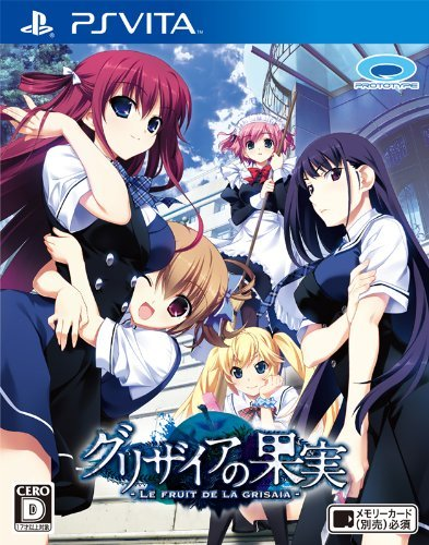 La De Fruit Grisaia Le (Grisaia no Kudamono -LE FRUIT DE LA GRISAIA- for PS Vita by Prototype)