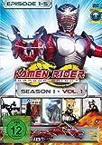 Kamen Rider Dragon Knight – Season 1, Vol. 1 (Episode 1-5)