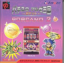 pachislot aruze oukoku Porcano 2 - Neo Geo Pocket color - JAP NEW